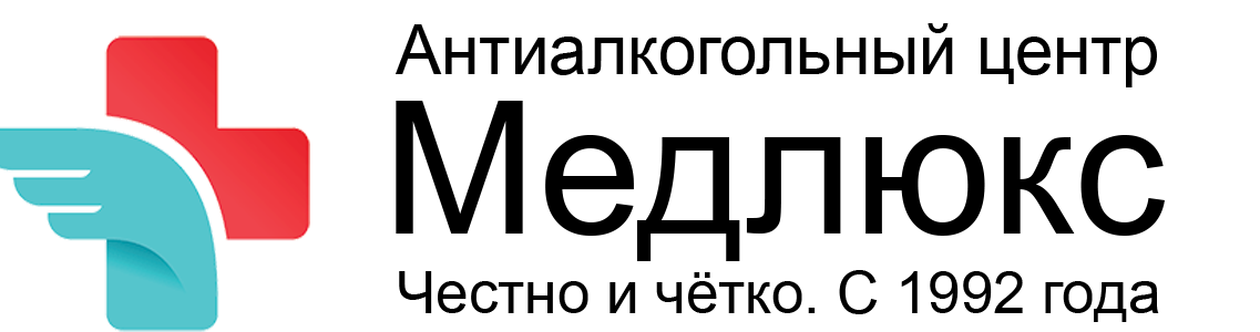 кодирование от алкоголизма эспераль 26